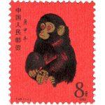 年賀切手 赤猿