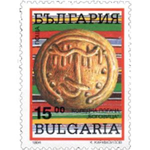 ブルガリアのクリスマス切手(ぶるがりあのくりすますきって)