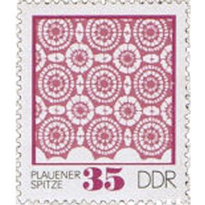 ドイツの刺繍切手(どいつのししゅうきって)