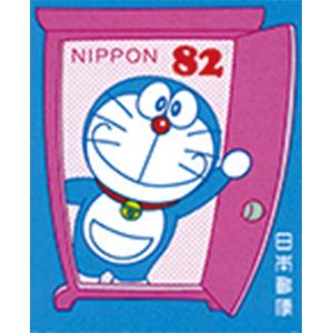 ドラえもん82円切手