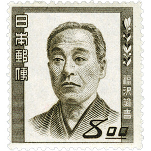 文化人シリーズ  福沢諭吉(ぶんかじんしりーず ふくざわゆきち)