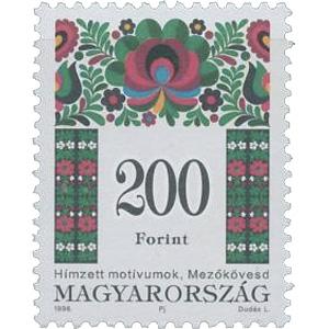 ハンガリーの刺繍切手(はんがりーのししゅうきって)