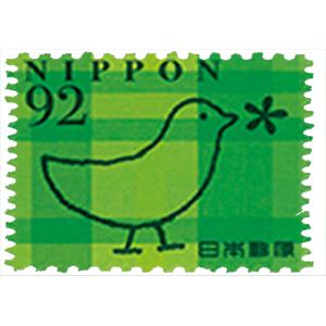 ハッピーグリーティング 92円(はっぴーぐりーてぃんぐ 92えん)