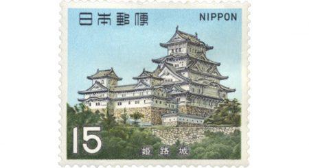 第一次国宝シリーズ「姫路城」(だいいちじこくほうしりーず ひめじじょう)