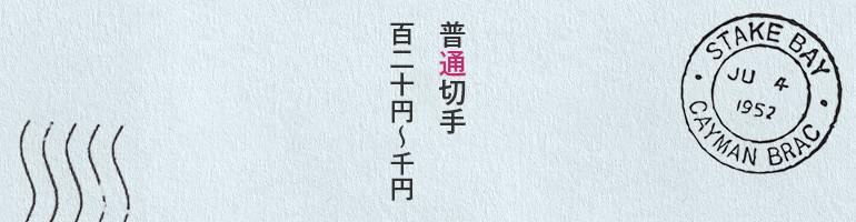 120〜1000円
