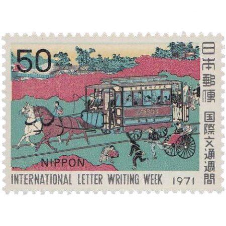 国際文通週間 明治文明開化期の錦絵 東京鉄道馬車図