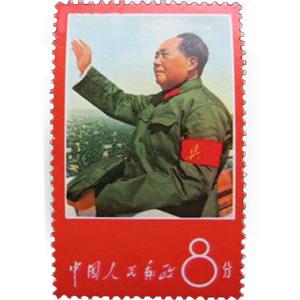毛沢東の長寿を祝う