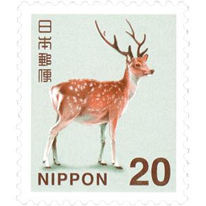 切手の料金っていくら?