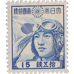 第2次昭和  少年航空兵