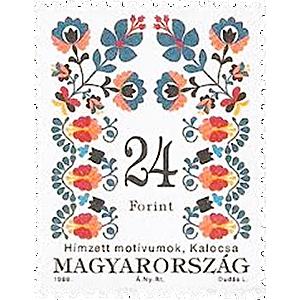 刺繍切手 ハンガリー