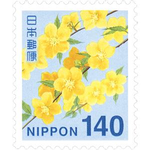 140円普通切手 ヤマブキ