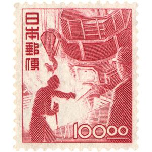 産業図案切手 100円 電気炉
