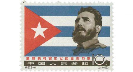 キューバ革命4周年(きゅーばかくめい4しゅうねん)