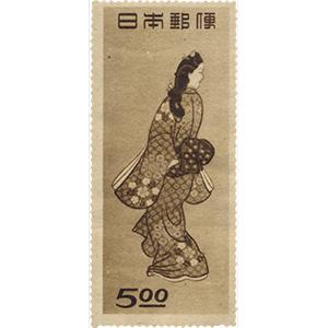 切手趣味週間 1948 見返り美人