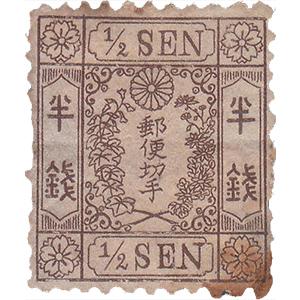 オススメの切手の集め方