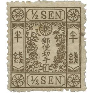 桜洋紙カナ入り(さくらようしかないり)