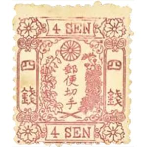 桜洋紙カナ無し(さくらようしかななし)