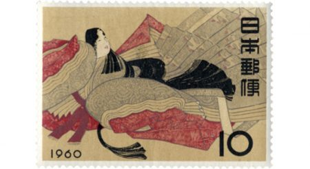 切手趣味週間 1960 三十六歌仙絵巻 伊勢(きってしゅみしゅうかん 1960 さんじゅうろっかせんえまき いせ)