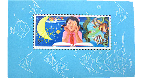 少年たちよ子供の時から科学を愛そう(しょうねんたちよこどものときからかがくをあいそう)