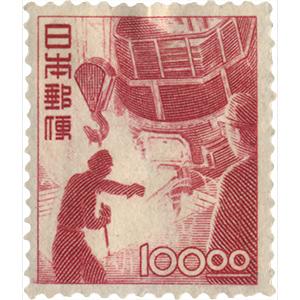 昭和すかしなし切手 電気炉100円(しょうわすかしなしきって でんきろ 100円)