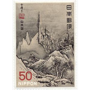 第一次国宝シリーズ 秋冬山水図(だいいちじこくほうしりーず しゅうとうさんすいず)