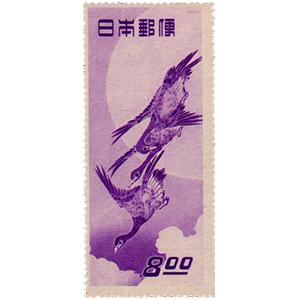 年代別!切手の歴史と価値(1940年代)