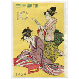 切手趣味週間 1959 浮世源氏八景(きってしゅみしゅうかん 1959 うきよげんじはっけい)