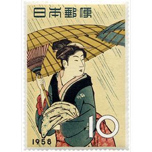 切手趣味週間 1958 雨中湯帰り(きってしゅみしゅうかん 1958 うちゅうゆがえり)