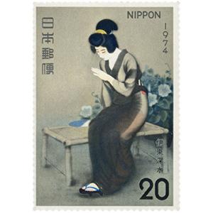 切手趣味週間 1974 指(きってしゅみしゅうかん 1974 ゆび)
