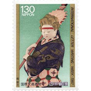 国際文通週間 1987年 元宵観燈(げんしょうかんとう)