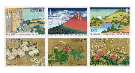 国際文通週間 1996 四季草花図小屏風 グリーティング 2種連刷(しきそうかずしょうびょうぶ)
