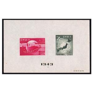 万国郵便連合(UPU)75年記念