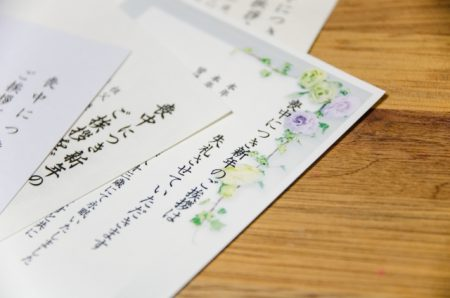 喪中はがきや結婚式の招待状の切手は?_1