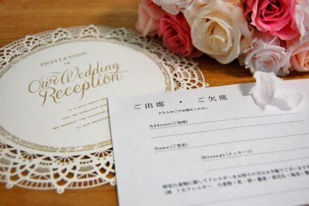 喪中はがきや結婚式の招待状の切手は?