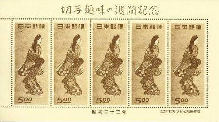 人気の浮世絵切手